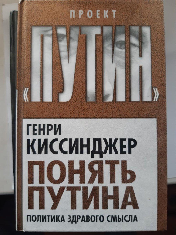 Интересные политические книги