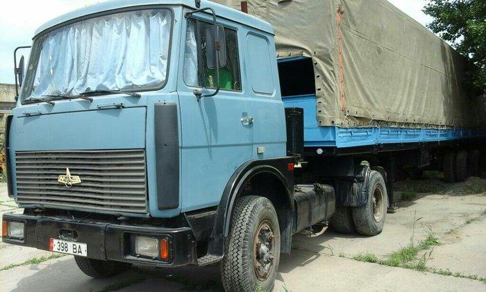 Все вопросы по тел в Бишкек
