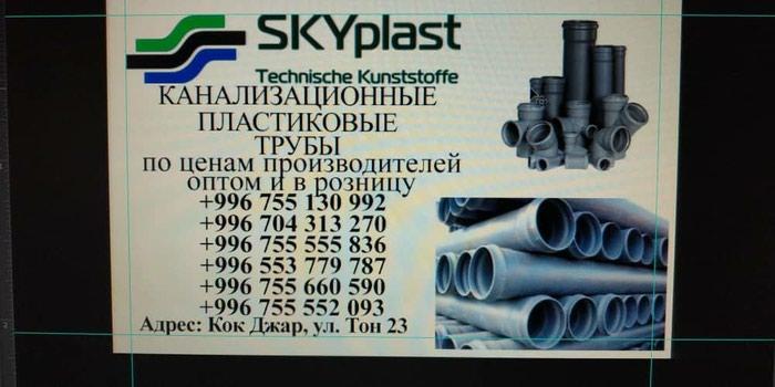 Требуется рабочие оклад хороший в Бишкек