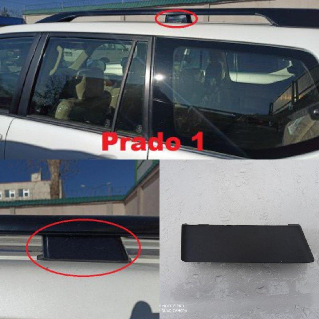Накладка рейлингов от Toyota Prado