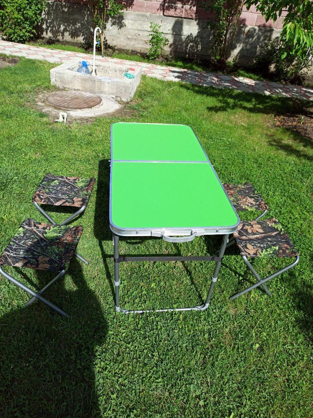 Охота и рыбалка в Бишкек: Комплект мебели для отдыха на открытом воздухе!