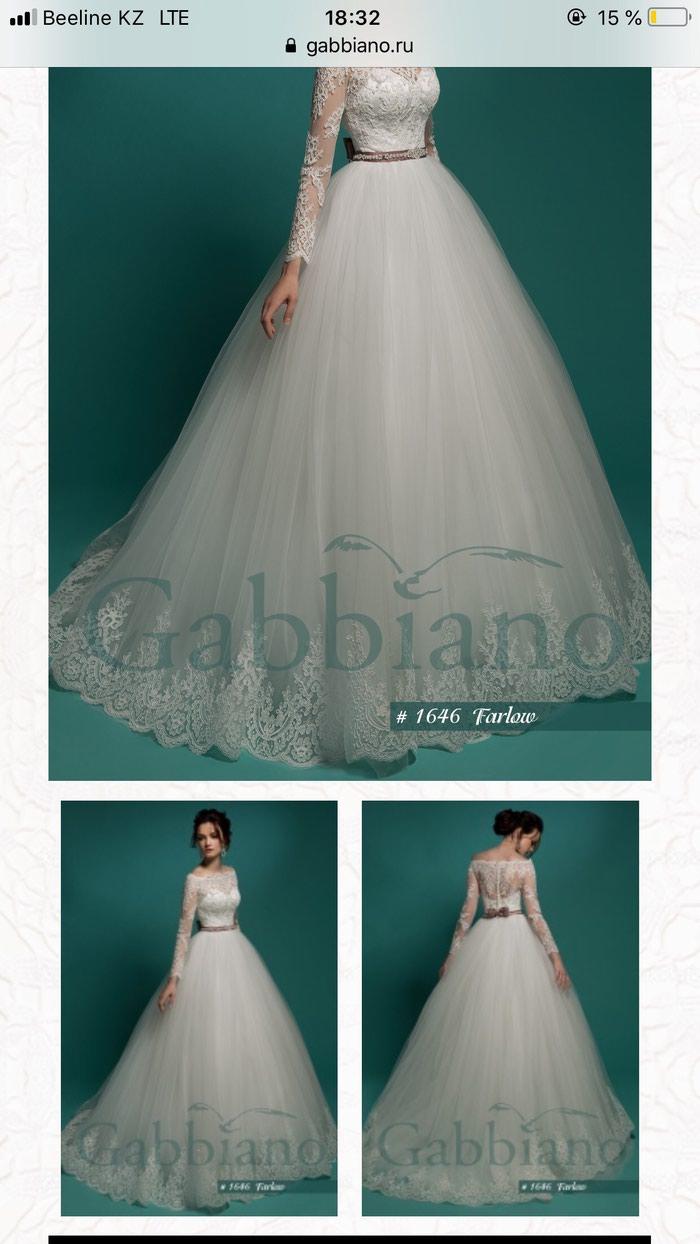ce669c81758 Продаю свадебное платье от фирмы Gabbiano