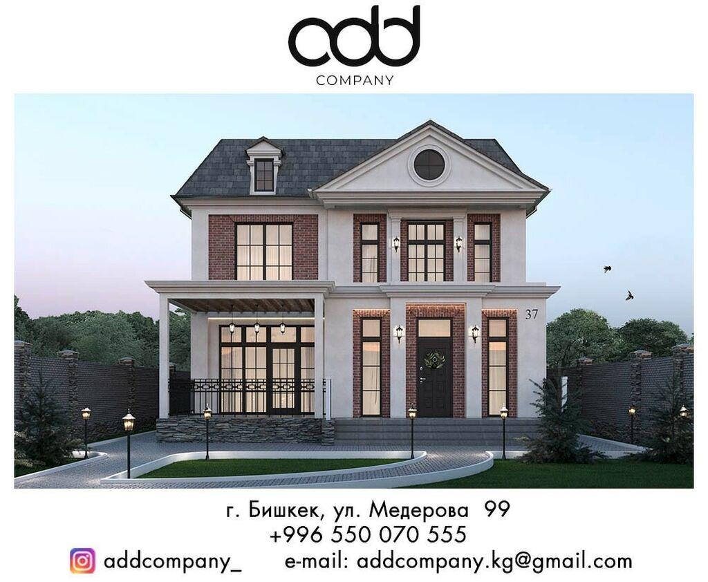 Дизайн, Проектирование | Офисы, Квартиры, Дома: Дизайн, Проектирование | Офисы, Квартиры, Дома
