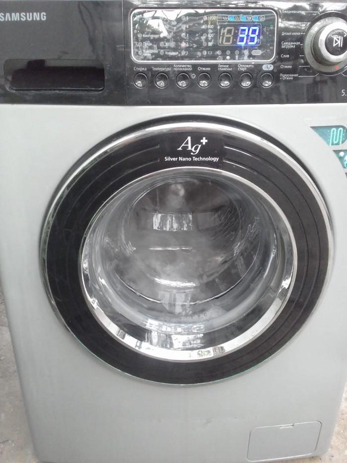 Washing Machine . Photo 0