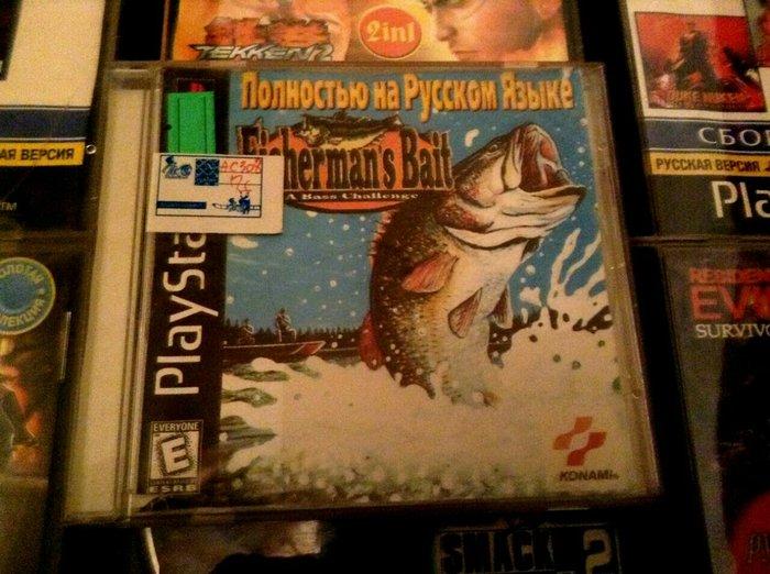 Bakı şəhərində PS1 oyun diski Fibermans Bait