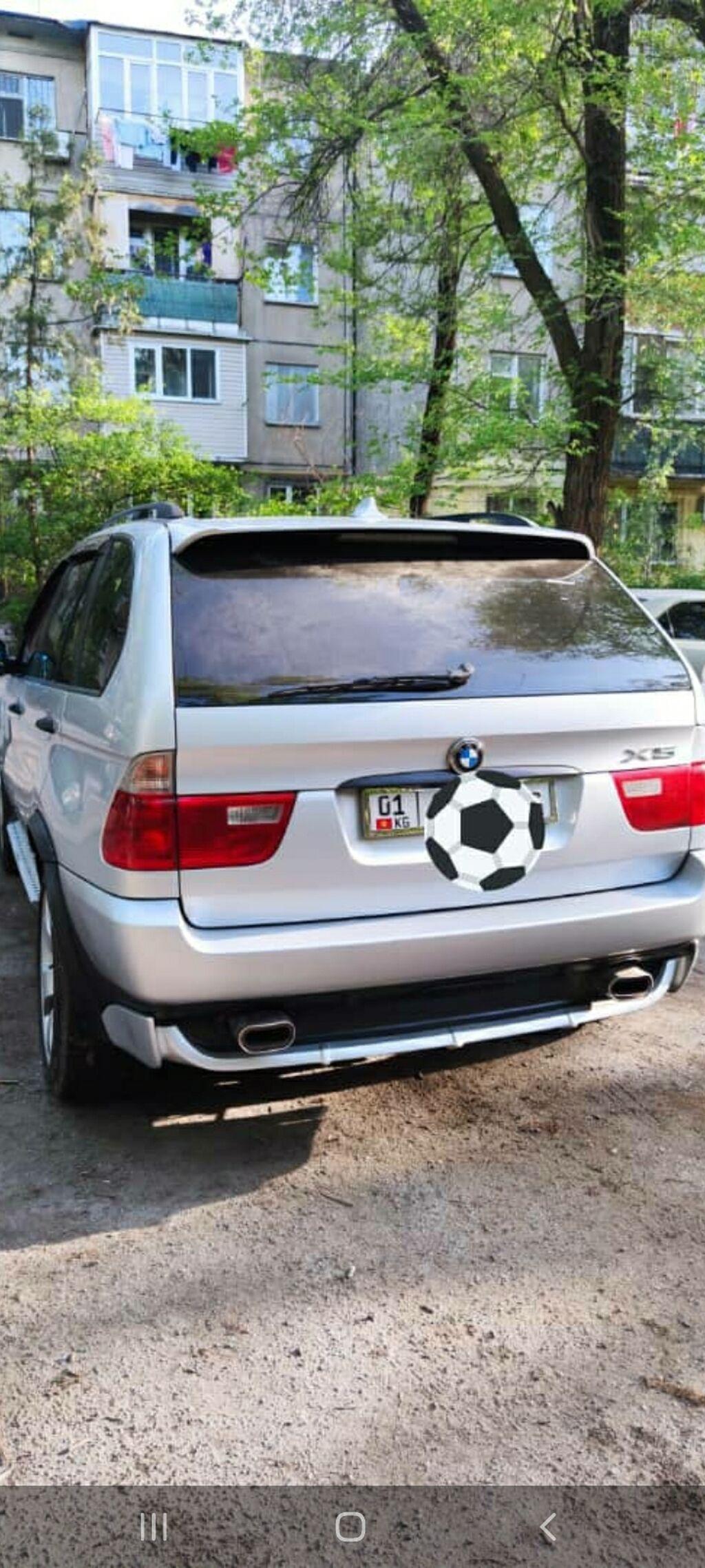 BMW X5 3 л. 2005: BMW X5 3 л. 2005