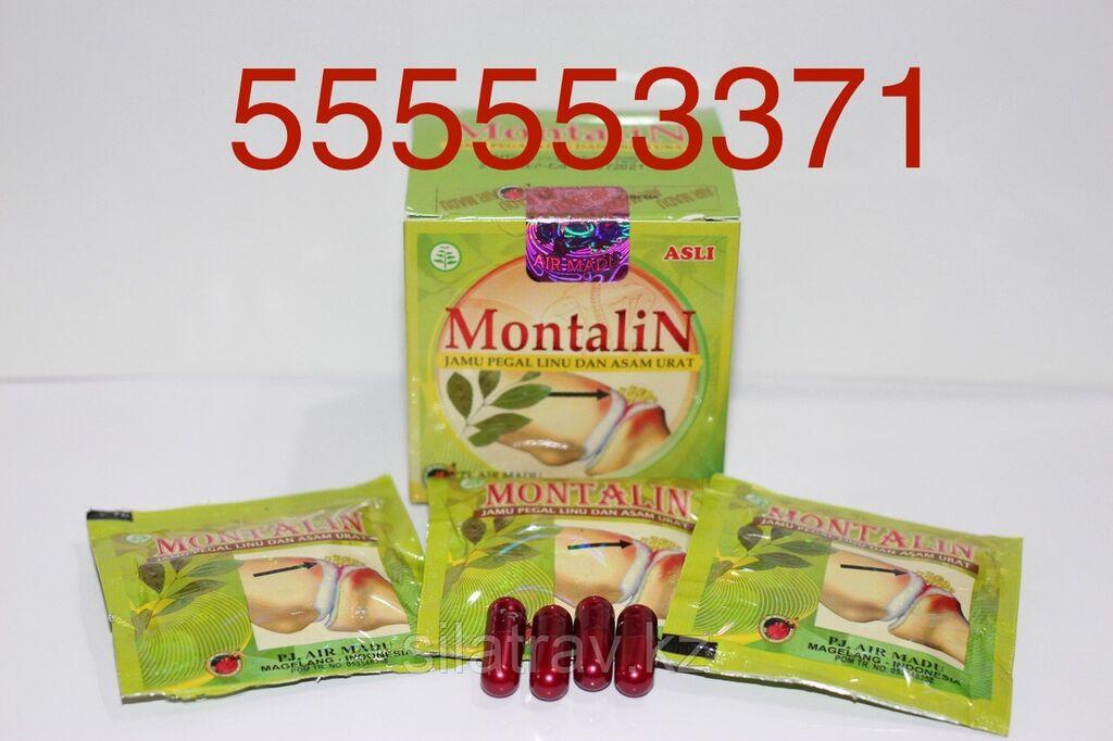Монталин» — средство на натуральной основе, способное устранить | Объявление создано 24 Сентябрь 2021 01:35:18 | ВИТАМИНЫ И БАД: Монталин» — средство на натуральной основе, способное устранить
