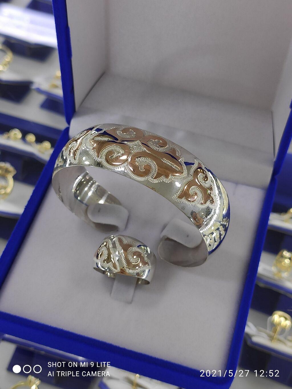 Билерик+кольцоСеребро покрыто золотом 925 пробыСмотрится очень: Билерик+кольцоСеребро покрыто золотом 925 пробыСмотрится очень