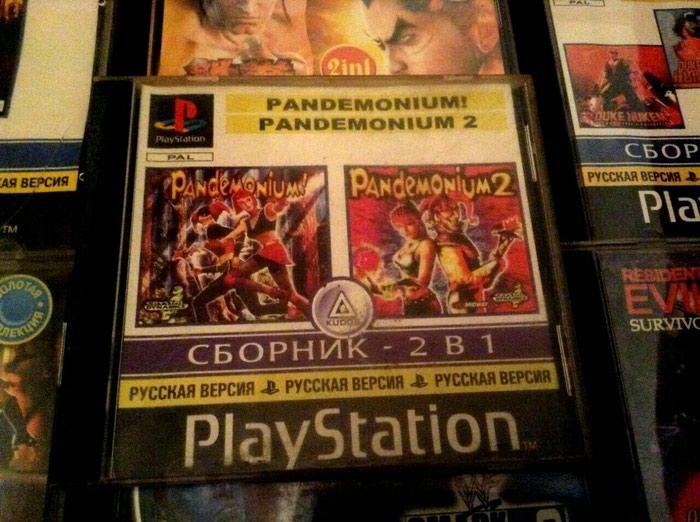 Bakı şəhərində PS1 oyun diski Pandemonium 2in1