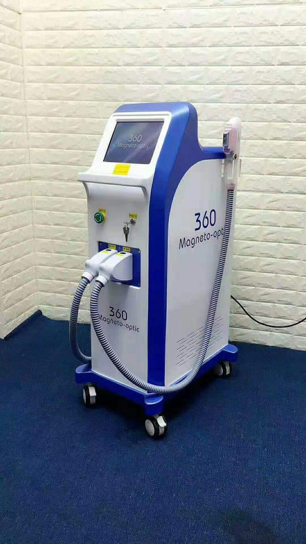 Lazer epilyasiya aparati icareye verilir