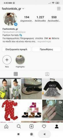 Στην σελίδα Fashionkidd.gr θα βρείτε τα πάντα για τα μωρά σας . Photo 0