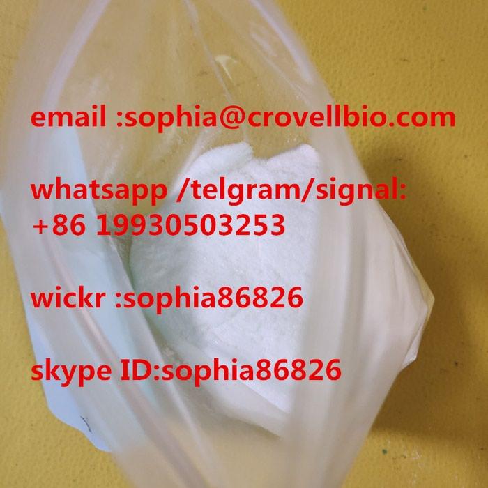 Lidocaine cas 137-58-6 sophia@crovellbio.com . Photo 2
