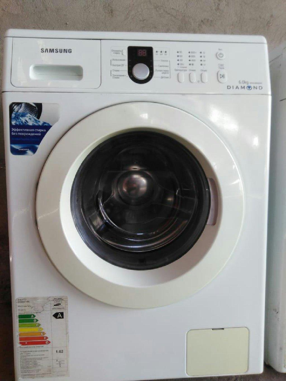 Ремонт стиральных машин на даму