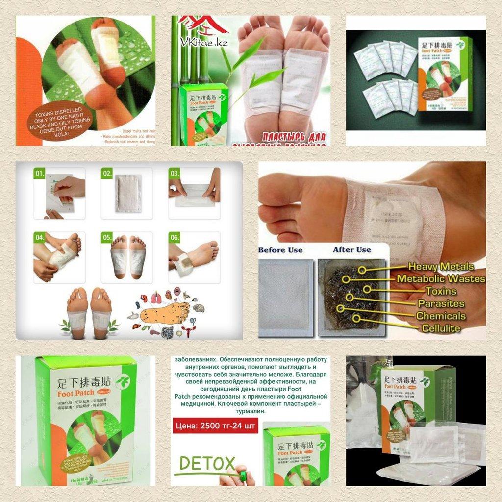 ФУТ ПАТЧИ пластырь, эффективное средство очистки организма от токсинов через стопы ног
