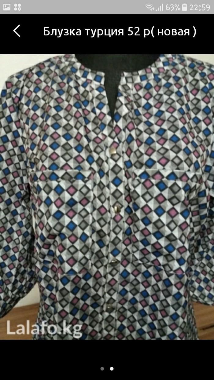 Блузка. Photo 0