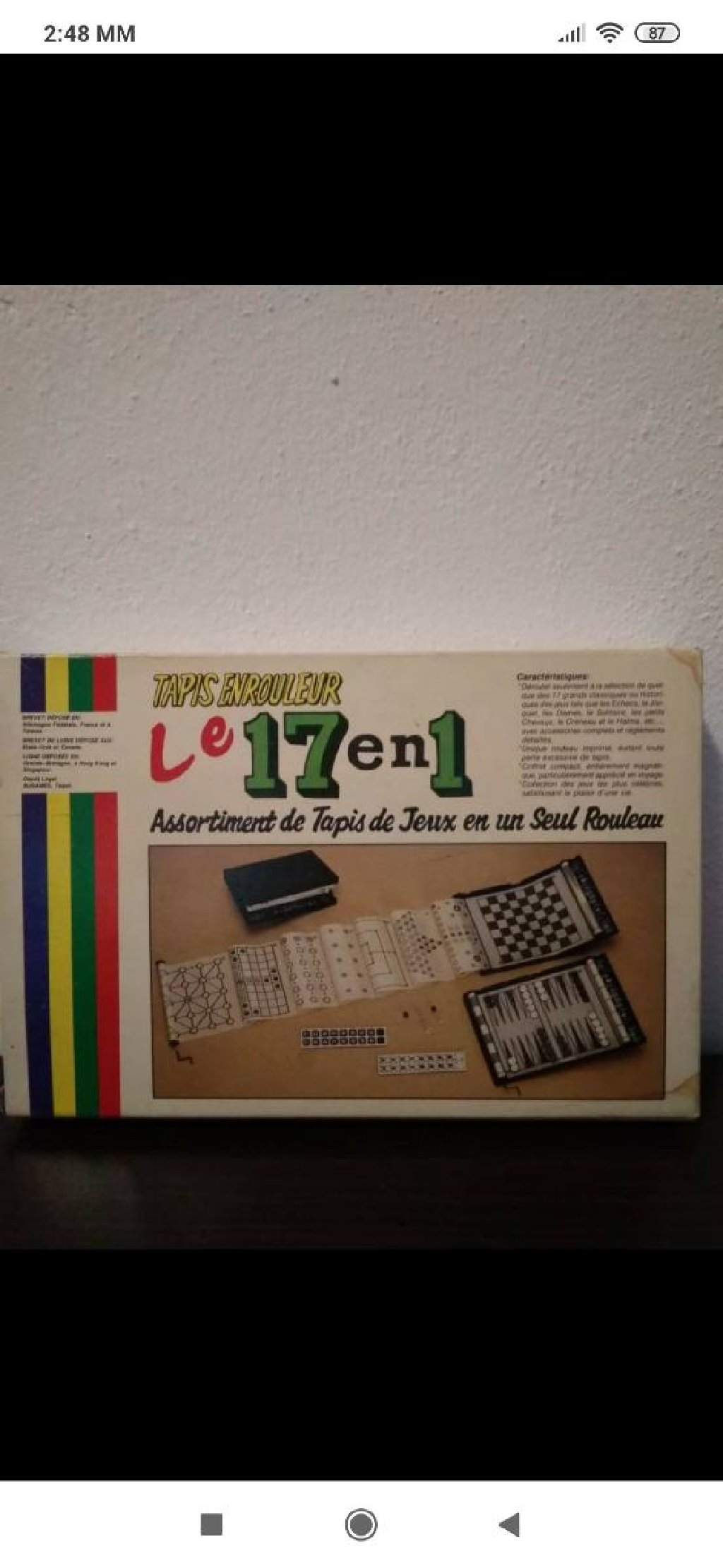 Πωλείται σετ 17 παλιών επιτραπέζιων παιχνιδιών
