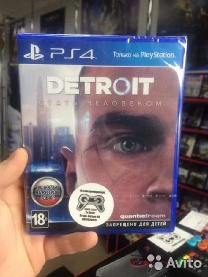 Bakı şəhərində Detroit become human