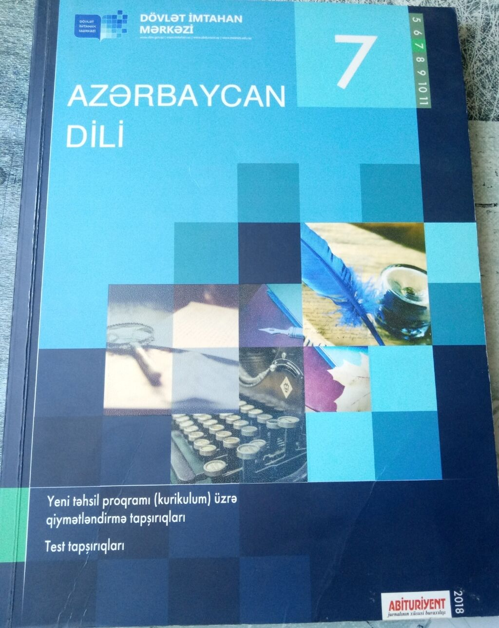Azerbaycan Dili 7 Ci Sinif Dim Pdf Adazu Books