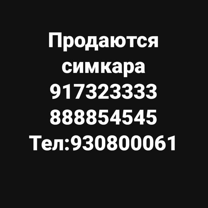 Б/у Samsung A50 64 ГБ Золотой. Photo 2