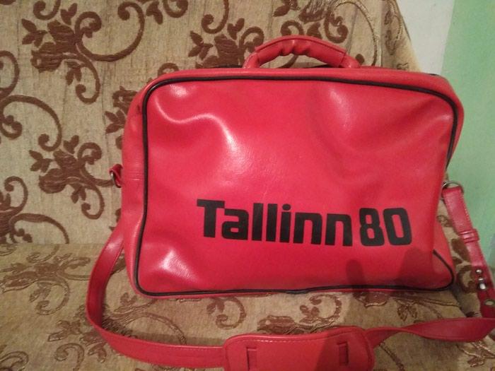 Idman cantasi Tallinn 80 SSRI Retro Ela veziyyetdedir. Photo 0