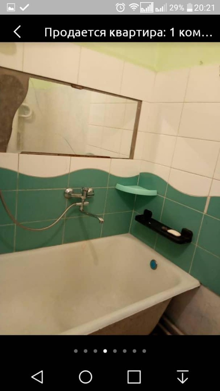 Продается квартира: 1 комната, 30 кв. м., Бишкек. Photo 2