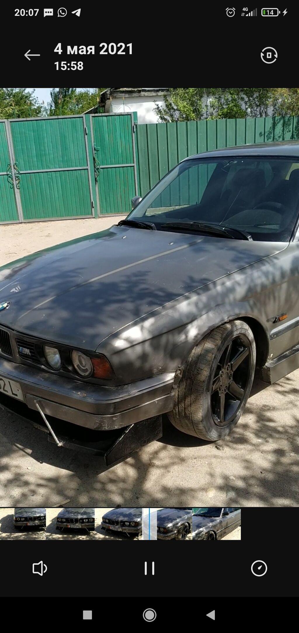 BMW 520 2.5 л. 1990 | 1000 км: BMW 520 2.5 л. 1990 | 1000 км