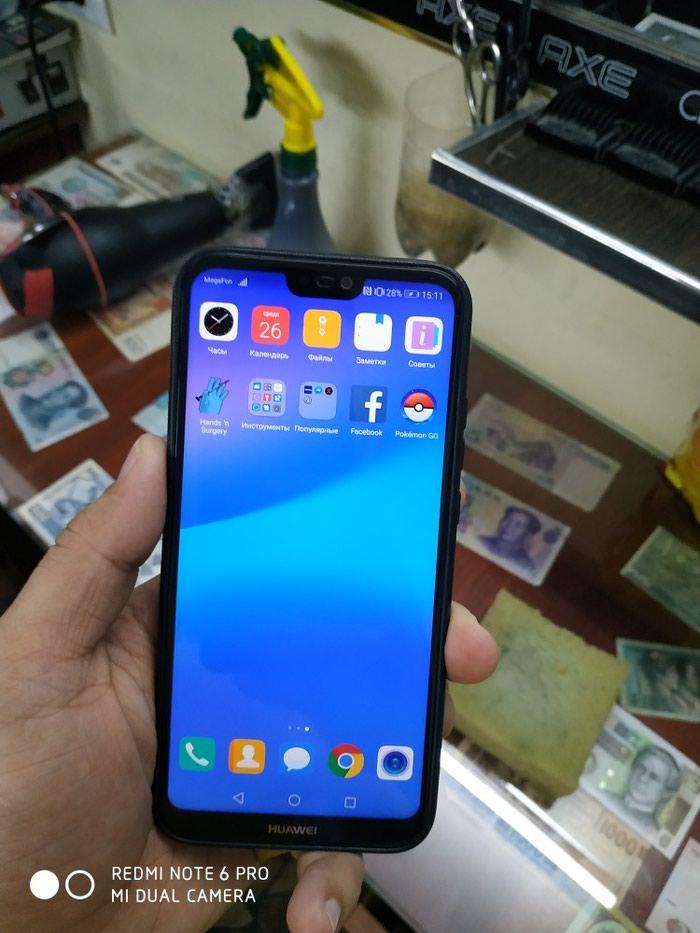 Huawei. Photo 0