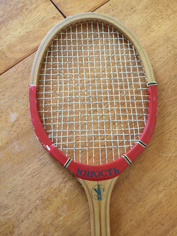Tenis Raketkası əla vəziyətdə: Tenis Raketkası əla vəziyətdə