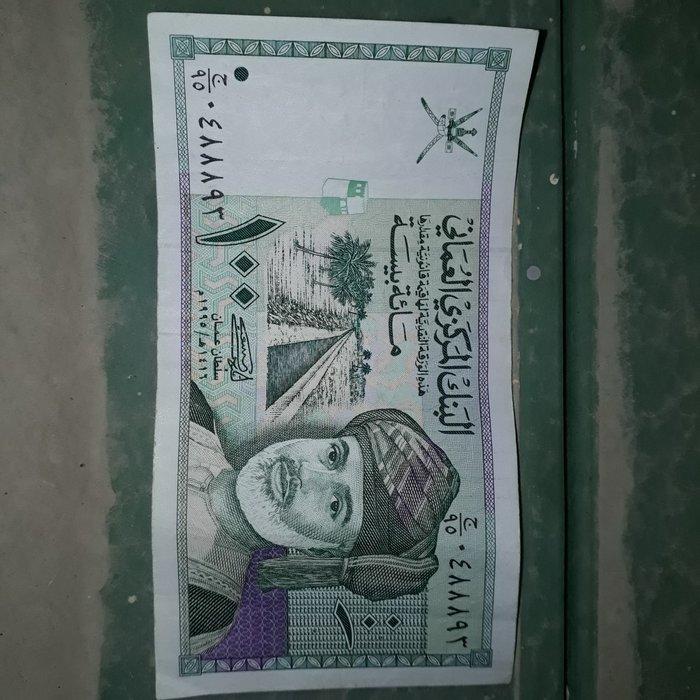Bakı şəhərində Satiram Oman pulu.iki ededdi biri 70 Azn