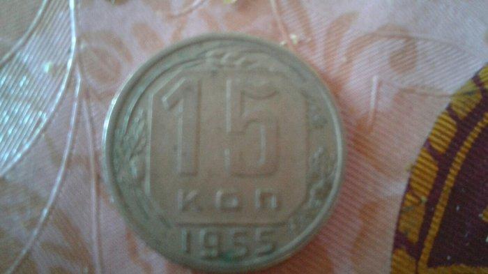 монеты старые  в Бишкек