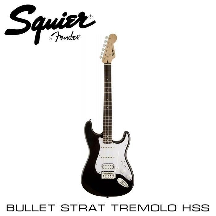 Электрогитара Fender Squier Bullet Stratocaster HSS  - стратокастер с хамбакером в бридже из серии Bullet специально разработаны для начинающих
