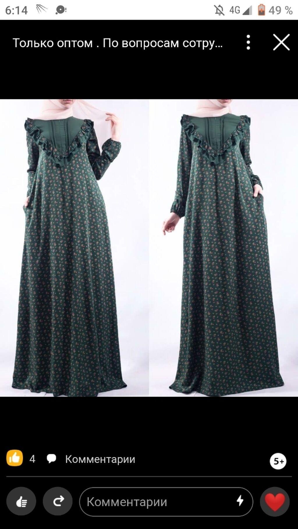 Хиджабы выбор много фирма ансари цена от 400до 1750сом: Хиджабы выбор много фирма ансари цена от 400до 1750сом