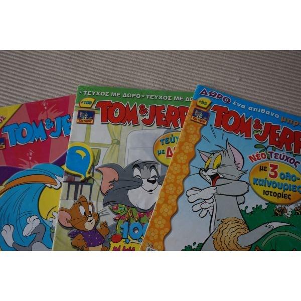 3 περιοδικα tom & jerry. Photo 1