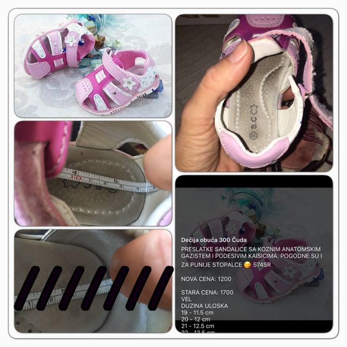 Sandale Roze kupljene preko FB stranice 300 cuda, br 23, ug 13,5/14cm. Photo 1