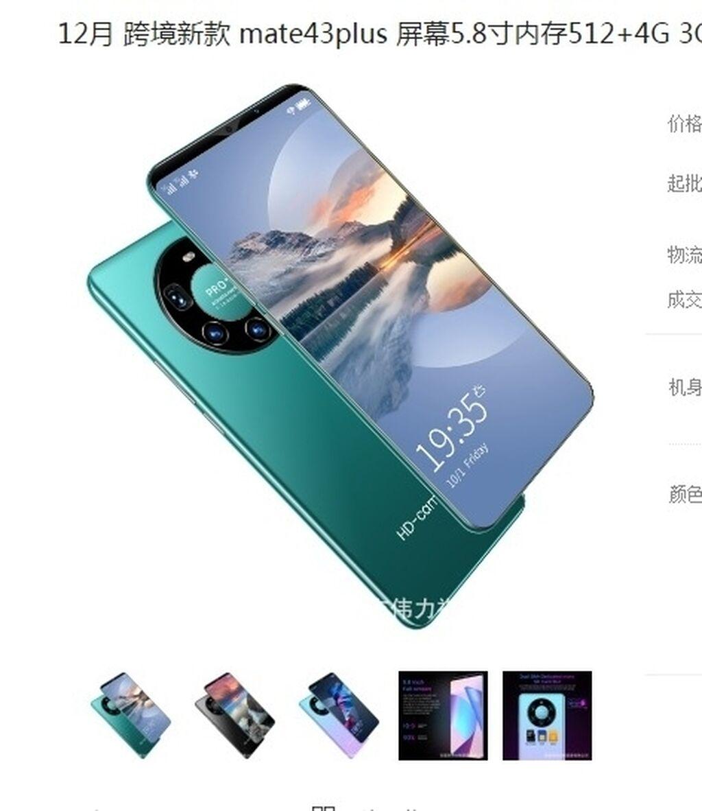 Продаю телефоны Huawei mate 43 plus китайский,новый,память 512;4 Гб,в: Продаю телефоны Huawei mate 43 plus китайский,новый,память 512;4 Гб,в