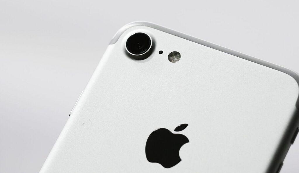 Б/У iPhone 7 32 ГБ Серебристый: Б/У iPhone 7 32 ГБ Серебристый