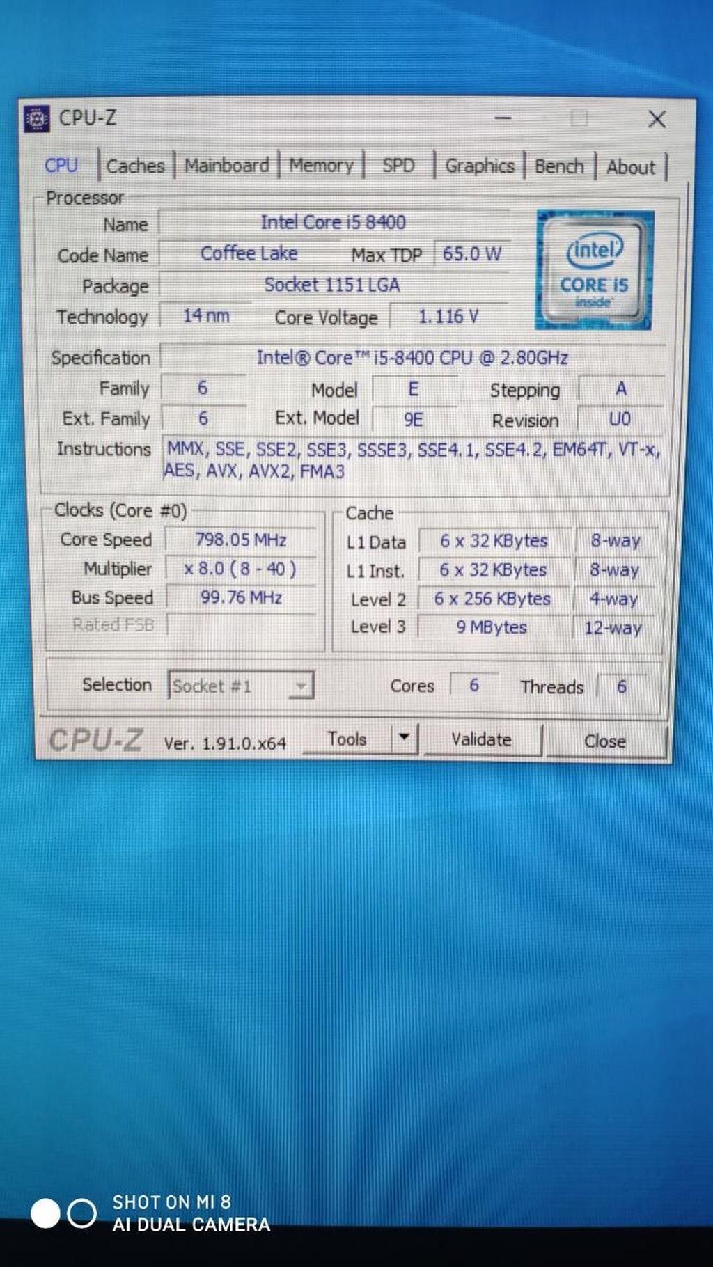 Продаю комплект i5-8400