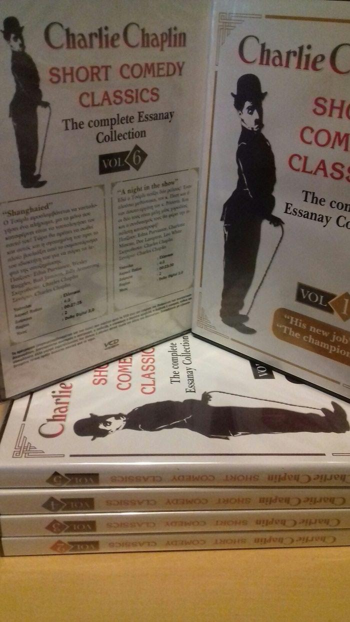 Charlie chaplin ΣΕΙΡΑ ΜΕ 6 DVD (σφραγισμένα) σε Αθήνα