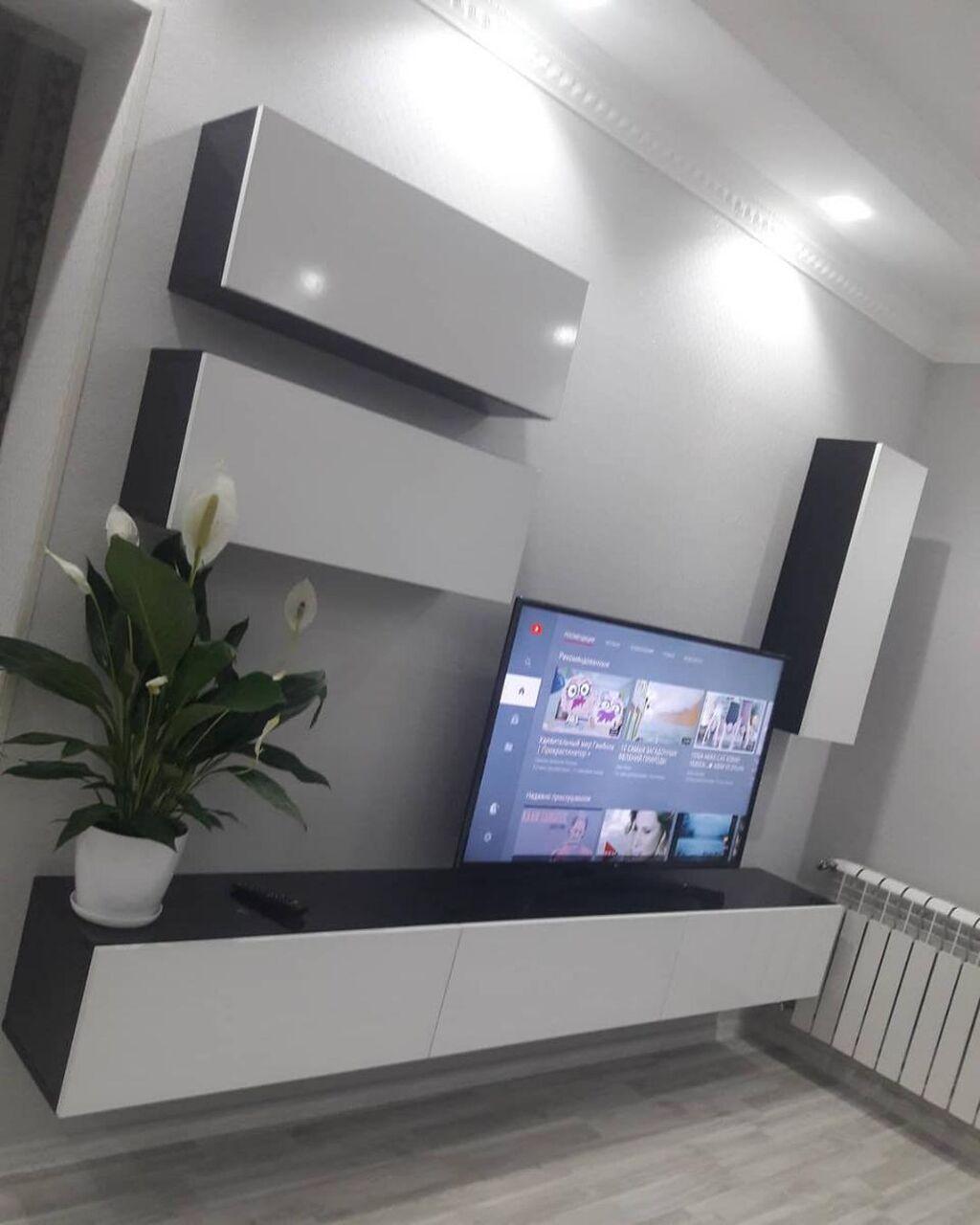 Tv altlığı 350 manatdan başlayaraq sifarişle yığılır