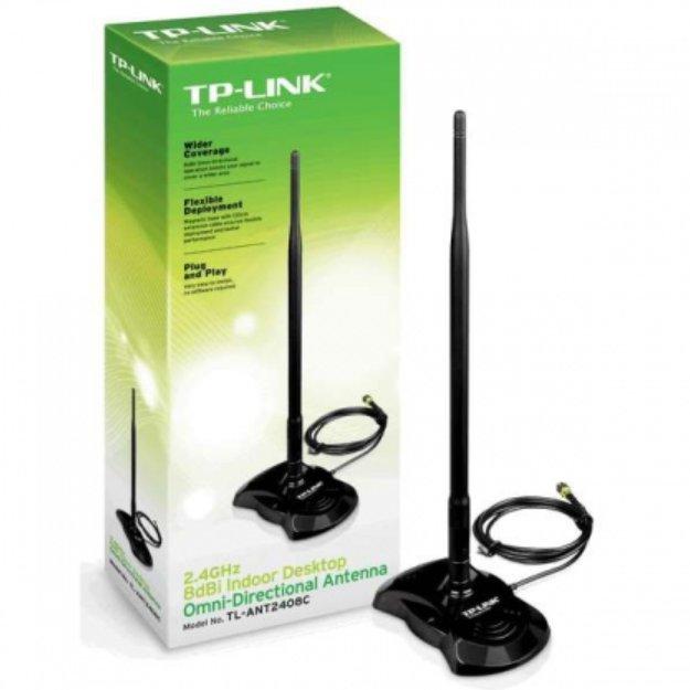 Антенна TP-LINK TL-ANT2412D Антенна наружная всенаправленная 2,4ГГц мощностью 12 дБи