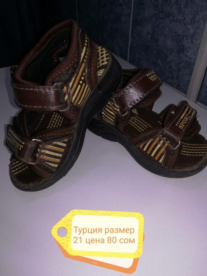 Детская обувь. Photo 3