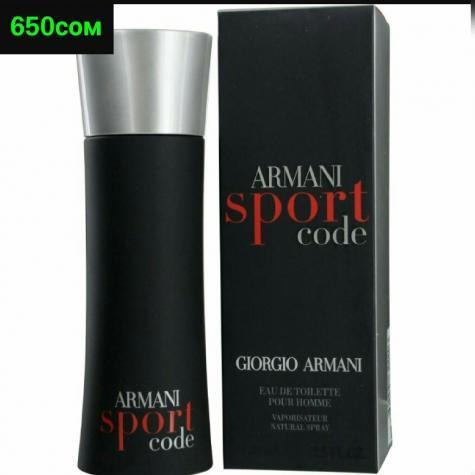 Парфюмерия armani code sport за 650 KGS в Бишкеке  Парфюмерия на ... f407c8b1e2c36