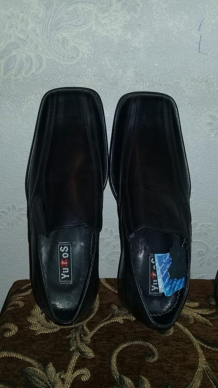 Кожанные туфли 43 размера. Photo 0