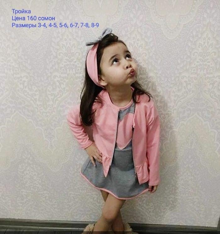 Детская одежда. Размеры не все уточняйте. в наличии в Душанбе