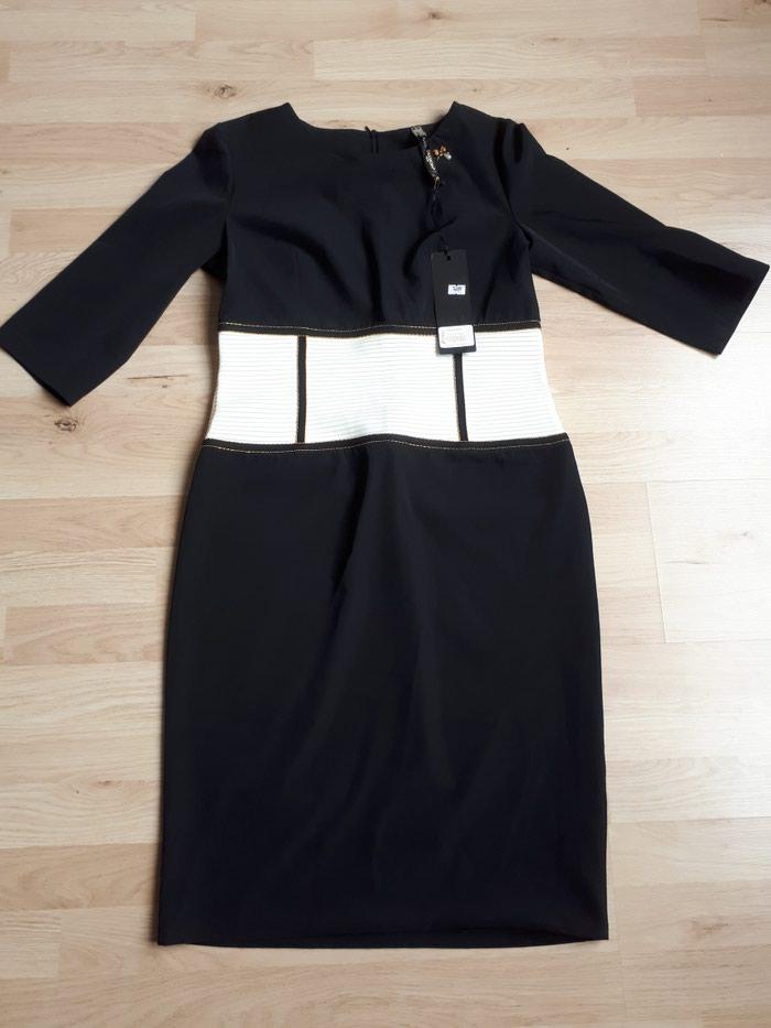 83c23fa1292 Продаю НОВОЕ платье-футляр