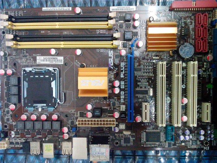Motherboard - static.highspeedbackbone.net