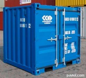 Продаю контейнер оберон базары ряд 23 ряд 26 к 10500 доллар в Бишкек