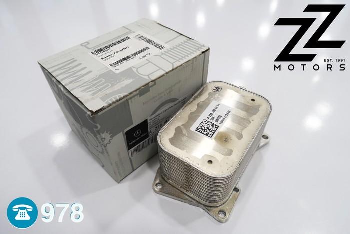 Mercedes-Benz W222 2014-2017 üçün yağ radiatoru. Original. . Photo 0