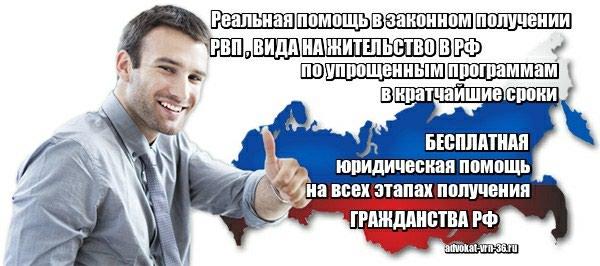 Advokat-vrn-36.ru наш официальный сайт. Оставляйте заявку на сайте.. Photo 0