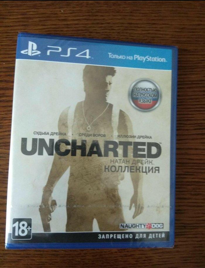 Uncharted Коллекция! Запечатанный! в Бишкек